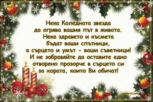 merry_christmas_057