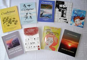 9_книги