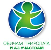 obicham-prirodata_4
