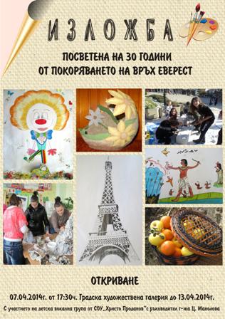 plakat_2014_sm
