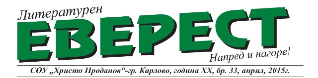 вестник 2015