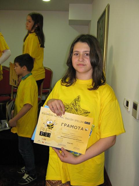 tanq_Spelling Bee