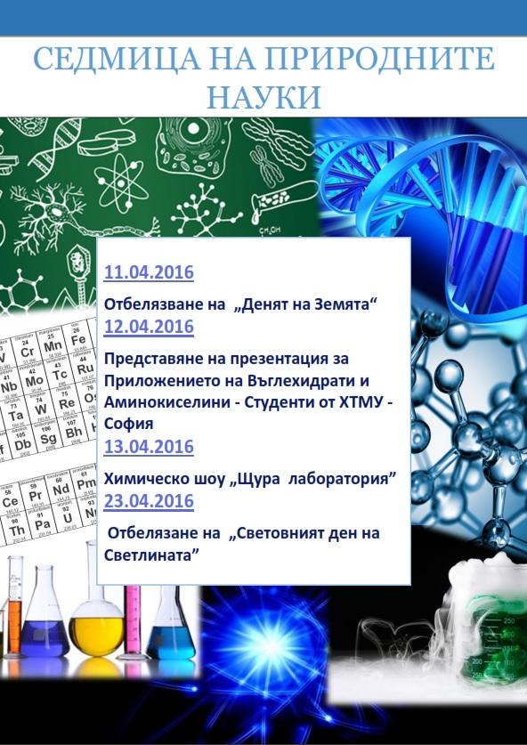 prirodni_2016_1