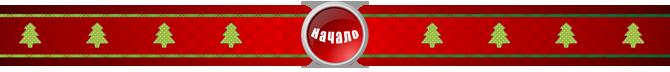 lenta_buton